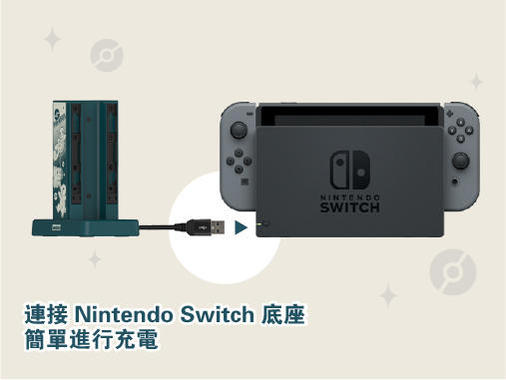 JoyConChargingStand-Official Site-CHN3.jpg