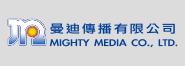 曼迪傳播有限公司 MIGHTY MEDIA CO., LTD